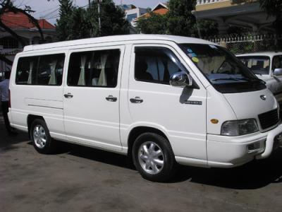 Такси Сиануквиль