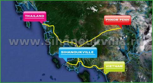 Сиануквиль расположен в трех часах езды от границ с Таиландом и Вьетнамом