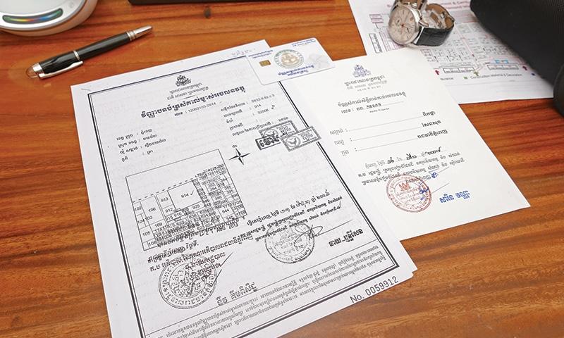 Свидетельство о владении недвижимостью в Камбодже